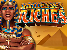 Богатство Рамсеса